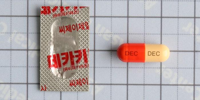 DECAQUINON thuốc gì Công dụng và giá thuốc DECAQUINON