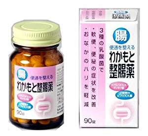 BIOFIDIN thuốc gì Công dụng và giá thuốc BIOFIDIN