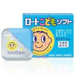 ROHTO KODOMO SOFT thuốc gì Công dụng và giá thuốc ROHTO KODOMO SOFT (1)