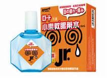 ROHTO KODOMO SOFT thuốc gì Công dụng và giá thuốc ROHTO KODOMO SOFT (2)