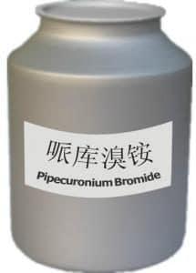 PIPECURONIUM BROMIDE Thuốc chẹn thần kinh - cơ