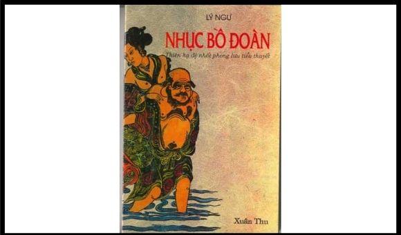 sach-nhuc-bo-doan